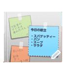 ヤンキー男子2-メッセージver-(個別スタンプ:23)