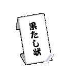 ヤンキー男子2-メッセージver-(個別スタンプ:24)
