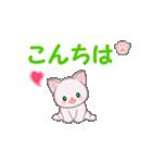 赤ちゃん白猫 毎日使う言葉(個別スタンプ:2)