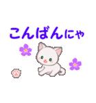 赤ちゃん白猫 毎日使う言葉(個別スタンプ:3)