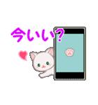 赤ちゃん白猫 毎日使う言葉(個別スタンプ:4)
