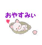 赤ちゃん白猫 毎日使う言葉(個別スタンプ:5)