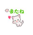 赤ちゃん白猫 毎日使う言葉(個別スタンプ:6)