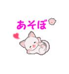 赤ちゃん白猫 毎日使う言葉(個別スタンプ:7)