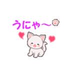 赤ちゃん白猫 毎日使う言葉(個別スタンプ:8)