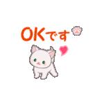 赤ちゃん白猫 毎日使う言葉(個別スタンプ:9)