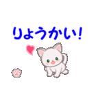 赤ちゃん白猫 毎日使う言葉(個別スタンプ:10)