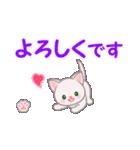 赤ちゃん白猫 毎日使う言葉(個別スタンプ:11)