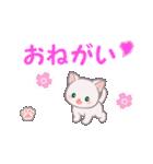 赤ちゃん白猫 毎日使う言葉(個別スタンプ:12)