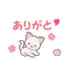 赤ちゃん白猫 毎日使う言葉(個別スタンプ:13)