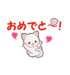 赤ちゃん白猫 毎日使う言葉(個別スタンプ:14)