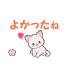 赤ちゃん白猫 毎日使う言葉(個別スタンプ:15)