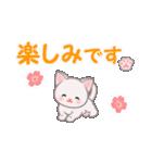 赤ちゃん白猫 毎日使う言葉(個別スタンプ:16)
