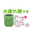 赤ちゃん白猫 毎日使う言葉(個別スタンプ:17)