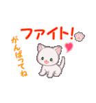 赤ちゃん白猫 毎日使う言葉(個別スタンプ:18)