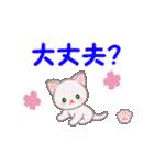 赤ちゃん白猫 毎日使う言葉(個別スタンプ:21)