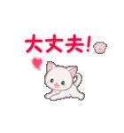 赤ちゃん白猫 毎日使う言葉(個別スタンプ:22)
