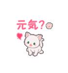赤ちゃん白猫 毎日使う言葉(個別スタンプ:23)
