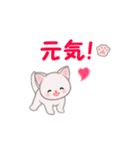 赤ちゃん白猫 毎日使う言葉(個別スタンプ:24)