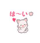 赤ちゃん白猫 毎日使う言葉(個別スタンプ:25)