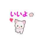赤ちゃん白猫 毎日使う言葉(個別スタンプ:26)