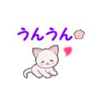 赤ちゃん白猫 毎日使う言葉(個別スタンプ:27)