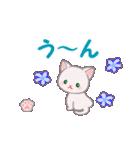 赤ちゃん白猫 毎日使う言葉(個別スタンプ:28)