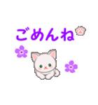 赤ちゃん白猫 毎日使う言葉(個別スタンプ:29)