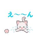 赤ちゃん白猫 毎日使う言葉(個別スタンプ:32)