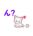 赤ちゃん白猫 毎日使う言葉(個別スタンプ:33)
