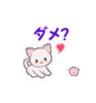 赤ちゃん白猫 毎日使う言葉(個別スタンプ:34)
