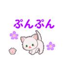 赤ちゃん白猫 毎日使う言葉(個別スタンプ:36)