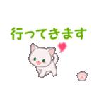 赤ちゃん白猫 毎日使う言葉(個別スタンプ:38)