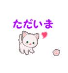赤ちゃん白猫 毎日使う言葉(個別スタンプ:39)