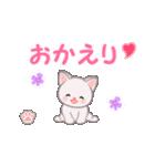 赤ちゃん白猫 毎日使う言葉(個別スタンプ:40)
