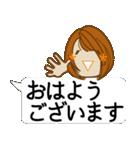 顔文字ガール 「ミディアムボブ」編(個別スタンプ:1)