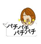 顔文字ガール 「ミディアムボブ」編(個別スタンプ:10)
