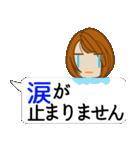 顔文字ガール 「ミディアムボブ」編(個別スタンプ:22)