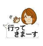 顔文字ガール 「ミディアムボブ」編(個別スタンプ:34)