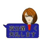 顔文字ガール 「ミディアムボブ」編(個別スタンプ:35)