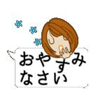 顔文字ガール 「ミディアムボブ」編(個別スタンプ:36)