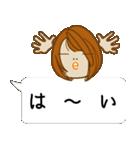 顔文字ガール 「ミディアムボブ」編(個別スタンプ:40)