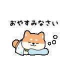 しば丸くんの夏(個別スタンプ:04)