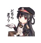 「まいてつ -pure station-」スタンプ(個別スタンプ:07)