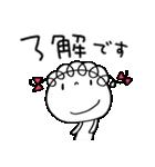 敬語大好き☆くるリボン(個別スタンプ:01)