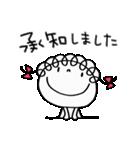 敬語大好き☆くるリボン(個別スタンプ:2)