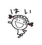 敬語大好き☆くるリボン(個別スタンプ:3)