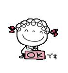 敬語大好き☆くるリボン(個別スタンプ:4)