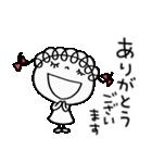 敬語大好き☆くるリボン(個別スタンプ:5)