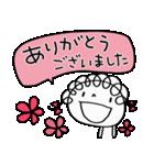 敬語大好き☆くるリボン(個別スタンプ:6)